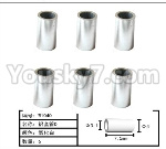 HG P801 P802 Parts-126 W1038 Aluminum sleeve D(6pcs)-Φ3.1xΦ4x7.5mm