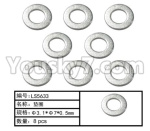 HG P801 P802 Parts-131 LS5633 washer(8pcs)-3.1X7X0.5mm