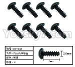 HG P801 P802 Parts-165-01 W01036 Inner-Hexagon TB screws(8pcs)-Φ2.6x6mm