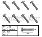 HG P801 P802 Parts-165-03 LS100 Inner-Hexagon TB screws(8pcs)-Φ2x6mm
