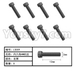 HG P801 P802 Parts-165-16 LS009 Inner-Hexagon HM screws(8pcs)-Φ2X12mm
