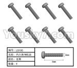 HG P801 P802 Parts-165-20 LS100-02 Inner-Hexagon TM screws(8pcs)-Φ2X6mm