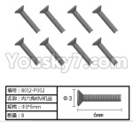 HG P801 P802 Parts-165-22 8012-P002 Inner-Hexagon KM screws(8pcs)-Φ3X6mm