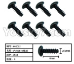 HG P801 P802 Parts-165-24 W05002 Inner-Hexagon TB screws(8pcs)-Φ2.6X8mm