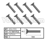 HG P801 P802 Parts-165-29 8012-P003 Inner-Hexagon KM screws(8pcs)-Φ2X6mm