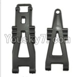 HaiBoXing 12813 Parts-04-03 Front Suspension Arms,Front Swing Arm(2PCS)