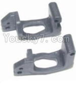 HaiBoXing 12881P Parts-10 16028 C-Shape Seat(2pcs)
