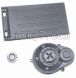 HaiBoXing 12881P Parts-13 12012 Battery Door & Motor Gear Cover