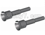 HBX 12881P Parts-19 12516P Rear wheel shaft(2pcs)