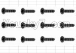 HaiBoXing 12881P Parts-56 S020 Countersunk Self Tapping Screw(12pcs)-2.6X8mm