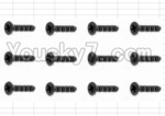 HaiBoXing 12881P Parts-59 S061 Countersunk Self Tapping Screw(12pcs)-2.6X6mm