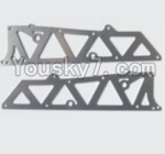 HaiBoXing 12882P Parts-02-02 12210 Aluminum Alloy Chassis Side Plates A