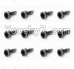 HaiBoXing 12882P Parts-72 S165 Cap Head Screws(12pcs)-2X6mm