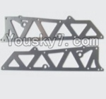 HaiBoXing 12883P Parts-02-02 12210 Aluminum Alloy Chassis Side Plates A