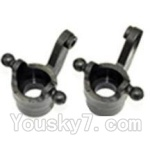 HBX HaiBoXing 12891 Parts-06-05 Front Steering Cup(2pcs)