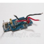 HaiBoXing 2118 Parts-11 25010 ESC,Receiver board