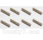 HaiBoXing 2118 Parts-19 25018 Servo Arm Pins(1.5x8mm)-8pcs