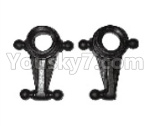 JJRC Q36 Parts-22 Front left and Front right Steering cup(2pcs)