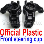 JJRC Q39 Spare Parts-10-01 F12008-011 Official Plastic Front steering cup,Left and Right Universal joint(2pcs)