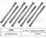 JJRC Q39 Spare Parts-60-17 W12038 nail head shaft for the front gear box(8pcs)