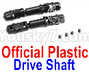 JJRC Q65 Parts-27 Original Drive Shaft(2pcs)