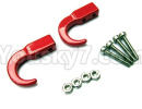 JJRC Q65 Parts-36 Simulation metal tow hook, trailer hook, climbing car decoration
