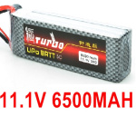 DHK Hunter Upgrades Parts-Upgrade 11.1V 6500MAH Battery(1pcs)-3S Battery