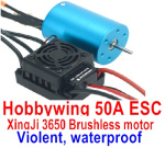 DHK Zombie Parts Hobbywing 50A ESC and XinjI 3650 Brushless motor(Violent, waterproof)