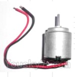 Subotech BG1503 Car Spare Parts-33 Rear Main motor