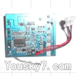 Subotech BG1505 Car Spare Parts-35 2.4G Circuit board