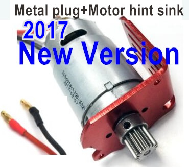 SuBotech BG1508 Car Spare Parts-25-03 DJC01 2017 New version Main motor with motor gear and Motor heat sink