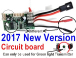 SuBotech BG1508 Car Spare Parts-63-03 DZDB01 2017 New Version-Circuit board,Receiver board(Can only be used for the Green light Transmitter)