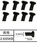 SuBotech BG1508 Car Spare Parts-88-05 WLS005 Countersunk head screws(8pcs)-M2.6X5KB