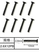 SuBotech BG1508 Car Spare Parts-88-11 WLS011 Countersunk head screws(8pcs)-M2.6X12PB