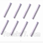 SuBotech BG1508 Car Spare Parts-89-01 WTZ001 Optical axis(8pcs)-1.2X7.5