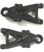 Subotech BG1511 spare Parts-09 S1510902 Front and Bottom Swing arm,Front and Bottom Suspension Arm(2pcs)