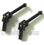 Subotech BG1511 spare Parts-16 S1510100 Front drive lever assembly(2pcs)