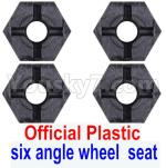 Subotech BG1521 Official Plastic Combination device, six angle wheel seat(4pcs)-S15201703