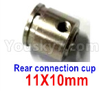Subotech BG1521 Rear connection cup-11X10mm-WTZ048