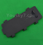 Subotech BG1525 Parts-S15060301 Bottom battery cover