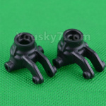 Subotech BG1525 Parts-S15061101 Steering block, universal joint(2pcs)