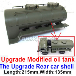 WPL C14 C-14 Hercules Parts-01-10 Upgrade Modified oil tank,The Upgrade Rear car shell(Length-215mm,Width-135mm)