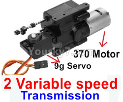 WPL C14 C-14 Hercules Parts-04-01 2 Variable speed Gear box,two speed transmit gearbox(With 370 Motor and 9g Servo)