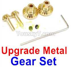 WPL C14 C-14 Hercules Parts-08-14 Upgrade Metal Gear set(Total 4pcs) with Wrench and JIMI Screws-Golden color