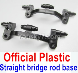 WPL C14 C-14 Hercules Parts-10-04 Official Plastic Straight bridge rod base, base,Official Plastic bridge seat