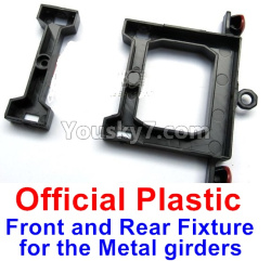 WPL C14 C-14 Hercules Parts-12-02 Official Plastic Rear and Middle Fixture for the Metal girders