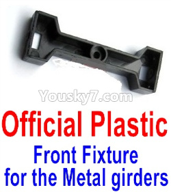 WPL C14 C-14 Hercules Parts-12-04 Official Plastic Middle Fixture for the Metal girders