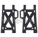 Wltoys 12401 Parts-02 0209 Front and Bottom Swing arm(2pcs)