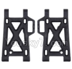 Wltoys 12404 Parts-02 0209 Front and Bottom Swing arm(2pcs)