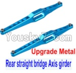 Wltoys 12428 Car Spare Parts-0023-02 Upgrade Metal Rear straight bridge Axis girder for the Rear Swing Arm(2pcs)